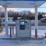 ATM Howland Maine